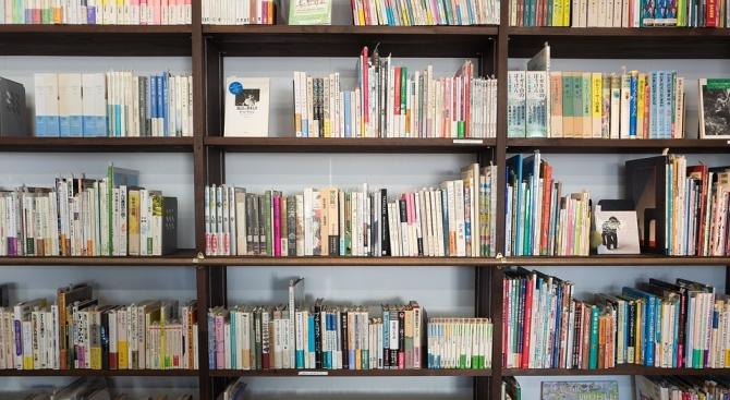 Регионалната библиотека в Кюстендил получи традиционно дарение от книги от