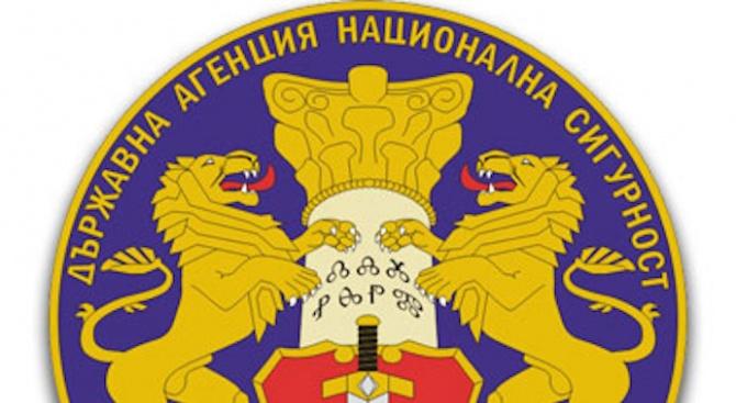 В ДАНС се проведе среща във връзка с искането на Цацаров за офшорните сметки на политиците