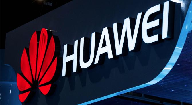 Американското правителство смекчи някои ограничения, наложени на китайската компания Хуавей,
