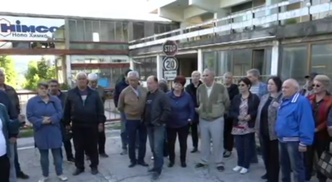 """Бивши работници на """"Химко"""" чакат възнагражденията си вече 16 години"""