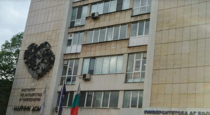 "Университетската АГ болница ""Майчин дом"" става сертифициран референтен център за"