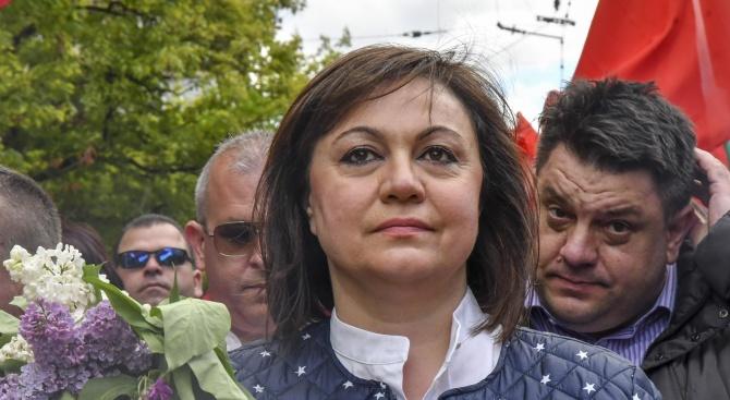 Днес в национален ефир председателят на БСП Корнелия Нинова си