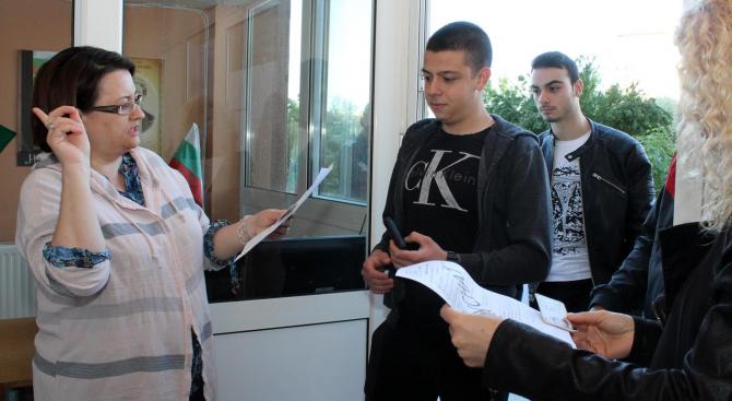 Министерството на образованието и науката (МОН) публикува верните отговори от