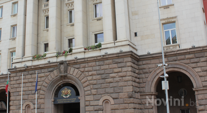 Правителството одобри изплащането на 4 500 евро обезщетение след споразумение