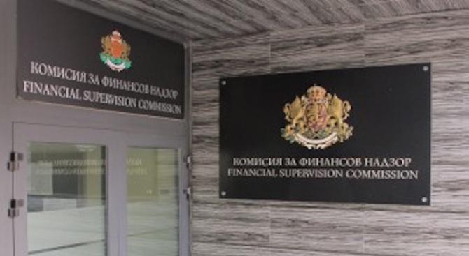 """КФН се срещна с представители на ЗД """"Бул Инс"""" за"""