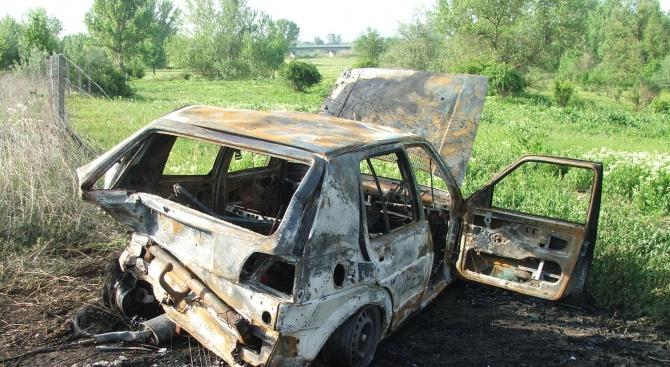 Побеснял мъж запали колата си в Лясковец