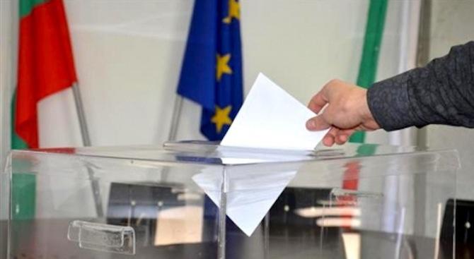 Четири политически партии могат да имат свои представители в следващия