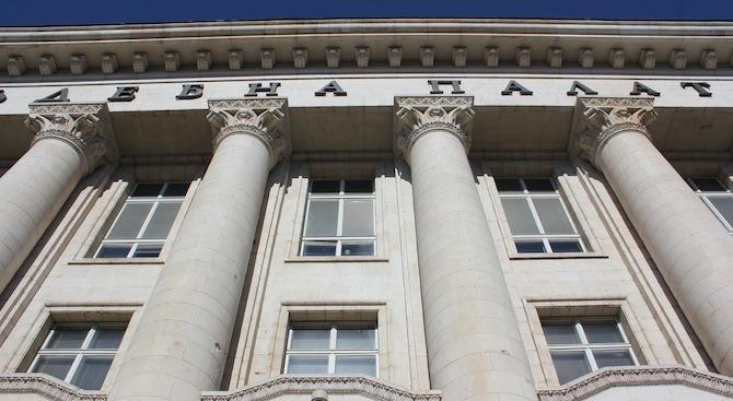 Съдът пусна на свобода под гаранция от 10 000 лева