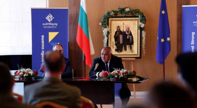 Премиерът Бойко Борисов честити Денят на българската просвета и култура