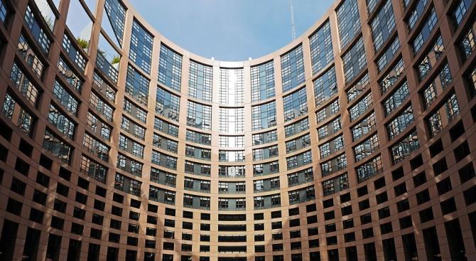 Днес е денят за размисъл преди изборите за Европейски парламент.