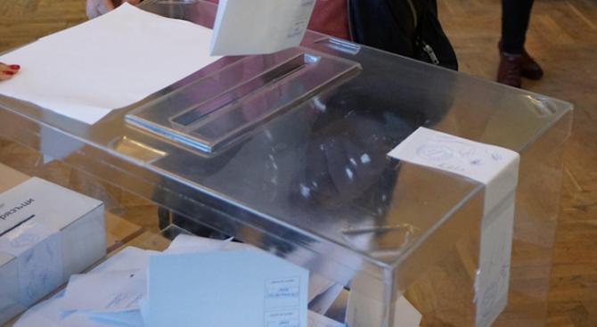 Изборният ден за излъчване на членове на Европейския парламент от