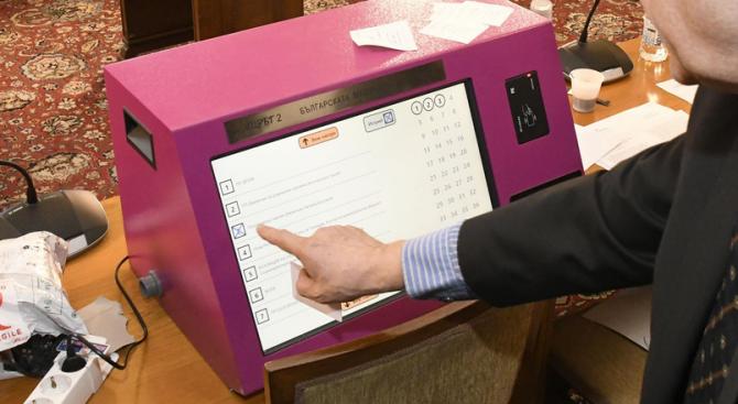 Временно е блокирано машинното гласуване в една от секциите в