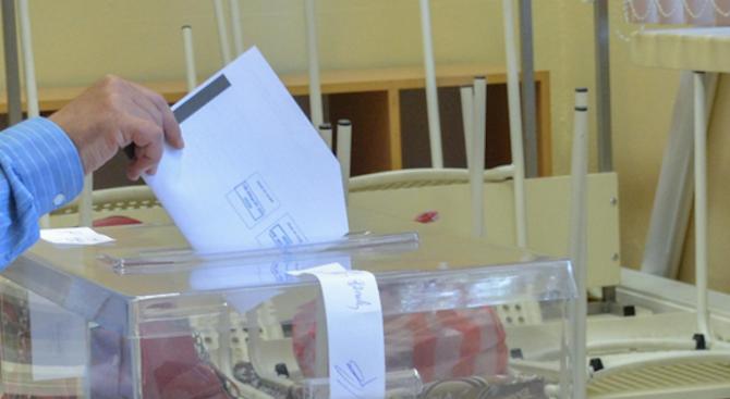 ГЕРБ - Пазарджик подаде жалба срещу активисти на ДПС за незаконна агитация пред секция 42 в село Грашево