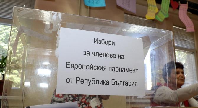 БСП подаде сигнали за порочни практики в изборния ден в Добрич, Перник, Пловдив, Кюстендил и Пазарджик