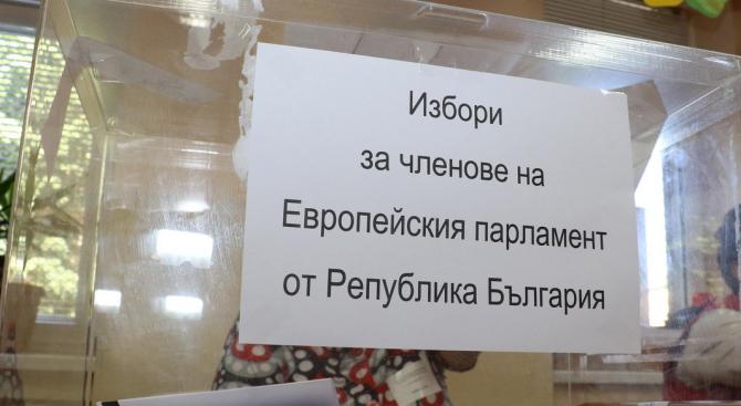 Общинският ръководител на ГЕРБ-Костенец Лидия Стоянова сезира РИК 26 –