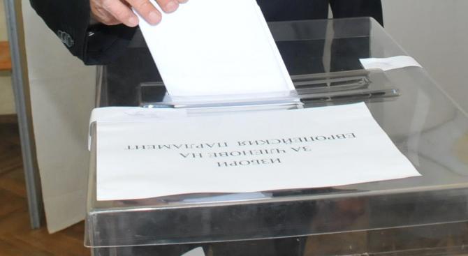 ЦИК с актуална информация за изборните нарушения
