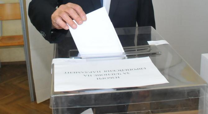 Пресцентърът на Прокуратурата на Република България предоставя следната информация за