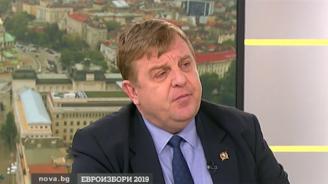 Каракачанов: Няма да се учудя, ако някой е замислил втори Костинброд