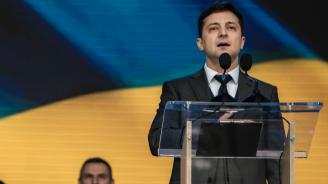 Владимир Зеленски положи клетва като президент на Украйна