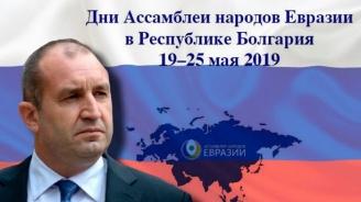 В навечерието на европейските избори – евразийска хибридна операция, ползват Радев като руско оръжие