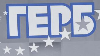 ГЕРБ ще представи във Варна листата си с кандидати за членове на Европейския парламент
