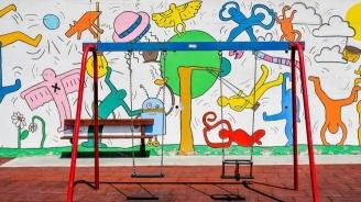 Откриха нова детска площадка за близо 60 000 лева