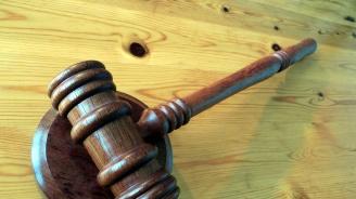 Полски съд призна за виновни създателите на схема за финансови измами