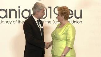 Министър Димов участва в Неформална среща на министрите на ЕС по околна среда в Букурещ