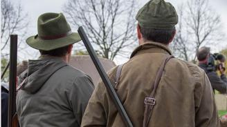 Спипаха двама ловци по време на незаконен лов