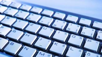 Агенцията по вписванията: Няма липсващи данни в Имотния регистър