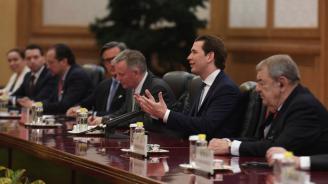 Всички министри на крайната десница напуснаха австрийското правителство