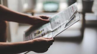 """11 журналисти напускат руския вестник """"Комерсант"""" в знак на солидарност с двама техни колеги, уволнени заради статия"""