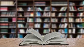 Две дарения с общо над 1300 книги ще представи Централната библиотека на БАН