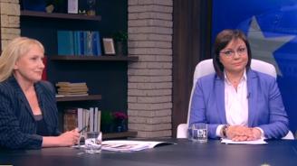 """Нинова отговори на Борисов дали се готви нова афера тип """"Костинброд"""" преди евроизборите"""