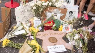 Арета Франклин е оставила три саморъчно написани завещания