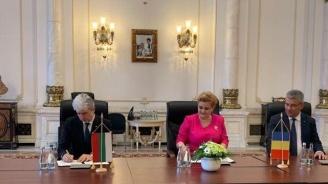 България и Румъния ще си сътрудничат в опазването на водите, въздуха и биоразнообразието