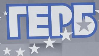 ГЕРБ и СДС представят листата си за европейските избори на 22 май в Смолян