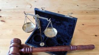 Русенският съд задържа под стража българин по искане на Холандия