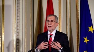 Австрийският президент натири министрите от крайната десница без външния