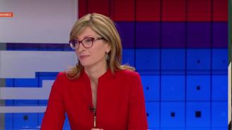 Екатерина Захариева: Германия счита България за важен стратегически партньор