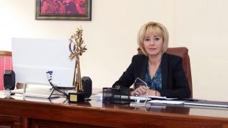 Мая Манолова и адвокати на среща при правосъдния министър