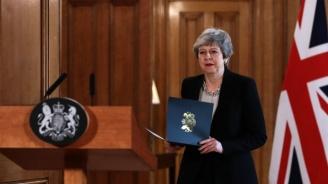 Мей предложи на депутатите ново споразумение за Брекзит