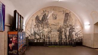 Пътници бяха блокирани с часове в московското метро