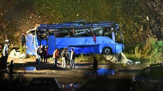 Експерт за катастрофата край Своге: 50 000 лв. е фиксираната сума, която се изплаща в пълен размер при настъпила смърт