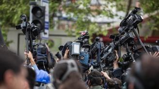Отбелязваме 175 години българска журналистика