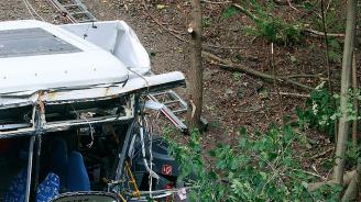 Автобусна катастрофа в Италия. Има загинал и ранени