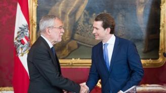 Новите австрийски министри положиха клетва пред президента