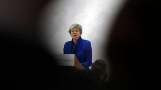 Тереза Мей обявява оставката си на 24 май?