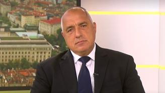 """Бойко Борисов: """"Апартаментгейт"""" повече няма да се повтори"""