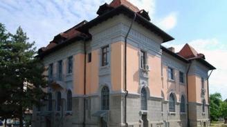 Безплатен вход в Регионалния исторически музей в Силистра в празничния ден